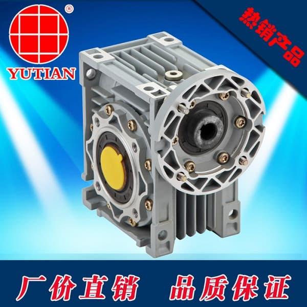 NMRV025型减速机